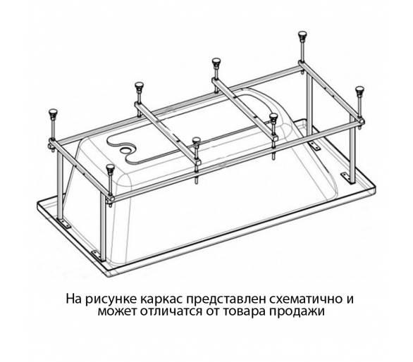 Изображение продукта
