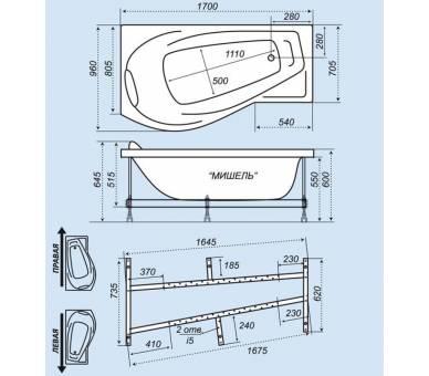 Гидромассажная ванна Тритон Мишель 170*96 правая