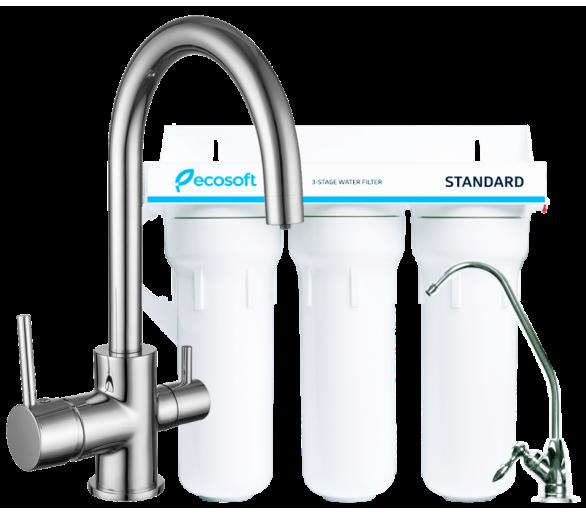 Кухонный смеситель Imprese Daicy с системой очистки воды
