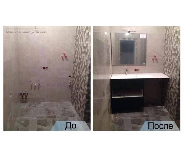 Мебель для ванной под заказ 1